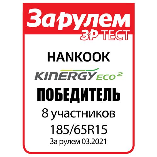 Winner_K435_ru