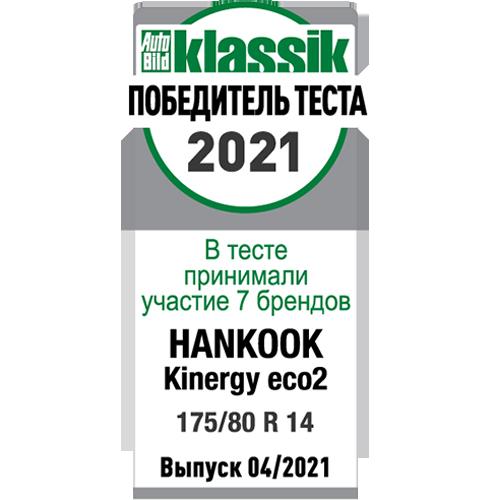 Hankook_kinergy_evo2